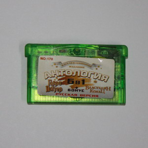 Картридж GameBoy 256Mb (4in1)