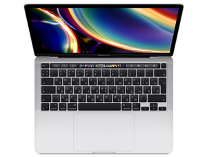 "Ноутбук Apple MacBook Pro 13 Mid 2020 [MWP82RU/A] Silver 13.3"" Retina {(2560x1600) Touch Bar i5 2.0GHz (TB 3.8GHz) quad-core 10th-gen/16Gb/1Tb SSD"